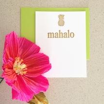 mahalo_8808